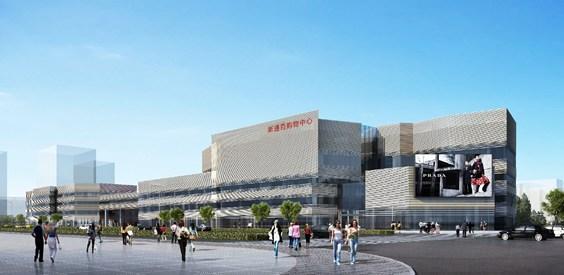 北京新通百购物中心