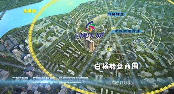 黄石阳新正升快乐城