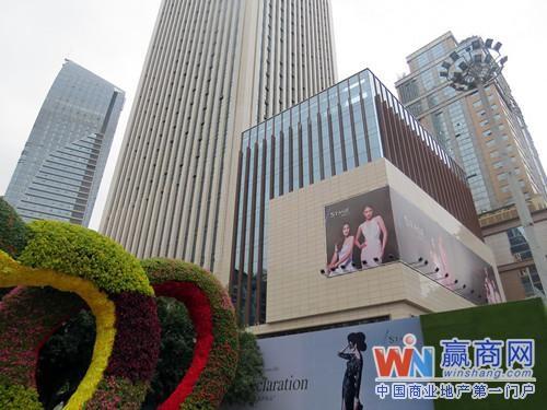 重庆STAGE盈嘉中心