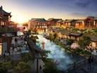 眉山市东坡印象商业水街