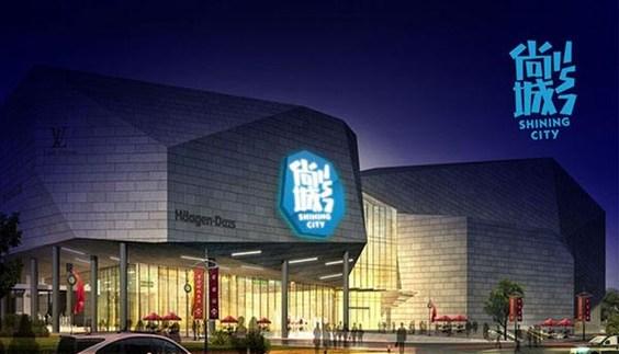 杭州尚城1157