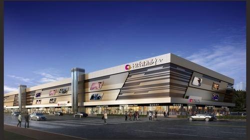合肥北城世纪金源购物中心