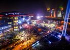 扬州京华城Living Mall