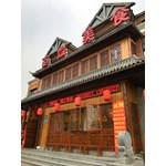 上海汇璟食尚街
