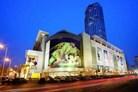 天津海信广场