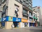 重庆嘉陵风情步行街