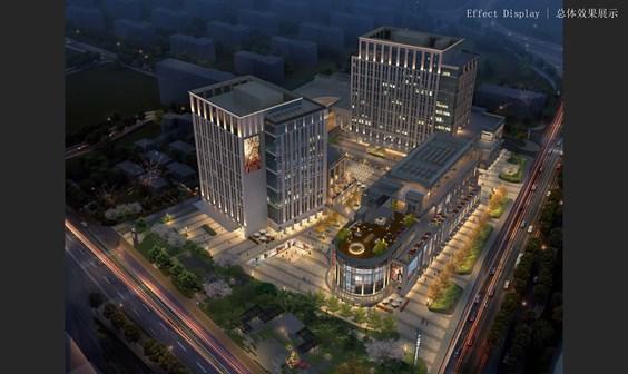 扬州中集文昌商业中心