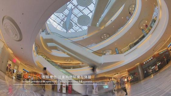 永州红星国际广场