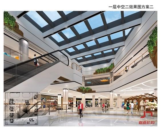 黄冈紫金城商业广场