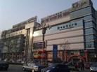 邯郸新世纪商业广场