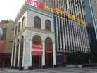 武汉金桥汇商业街