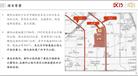 北京飞立中心