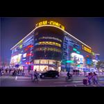深圳沙井京基百纳广场