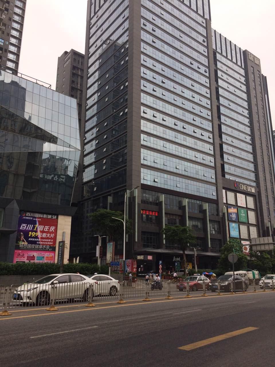 深圳U·ONE優城