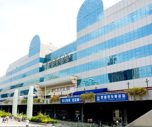 深圳罗湖商业城