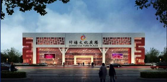 郑州仟禧文化广场