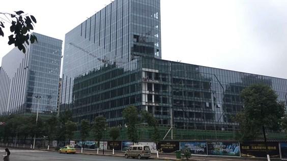 贵阳麒鑫新时代商业广场