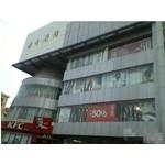 上海黄金广场