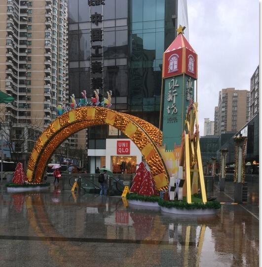 上海永新坊