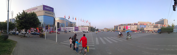 德阳广汉和昌国际广场