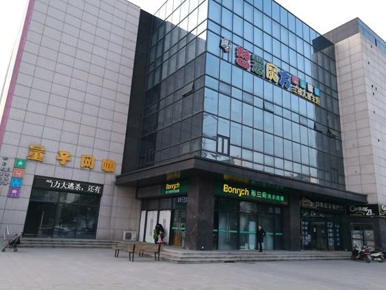 南京善水湾好街坊邻里中心