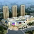 襄阳汇科国际广场