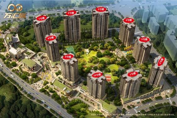 重庆万州万汇城
