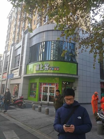 南京u2(优菟)地铁购物广场