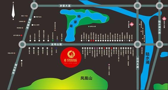 咸宁赤壁凤凰城