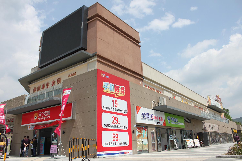 杭州嘉凯城横村城市客厅