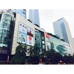 重庆观音桥新世界百货
