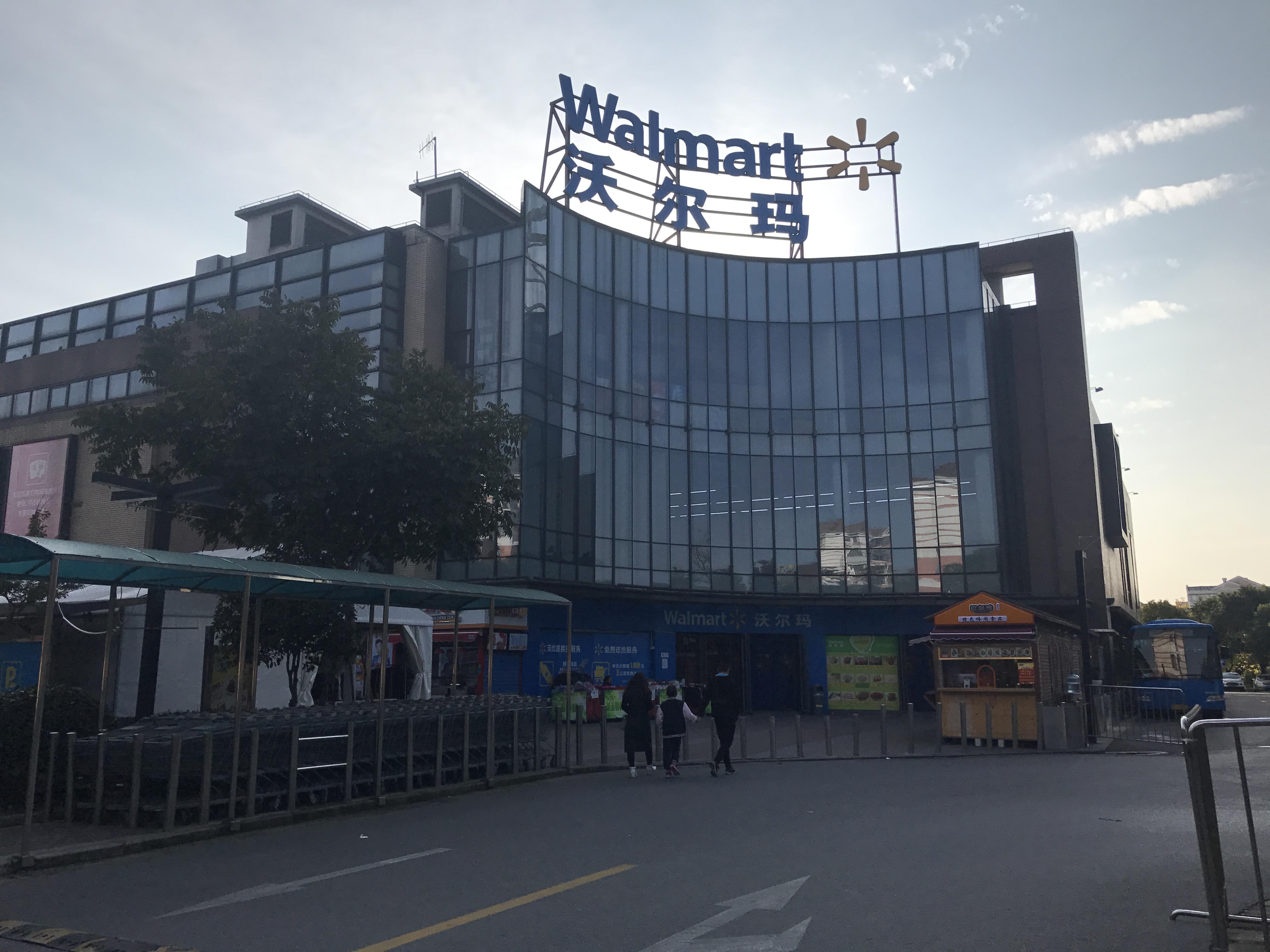 上海绿地东海岸时代广场
