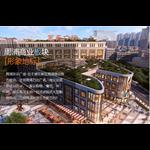 上海周浦永乐广场