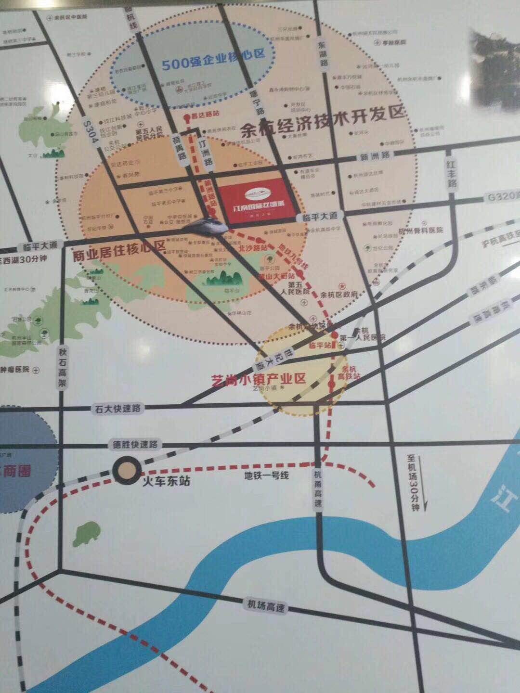 杭州江南国际丝绸城