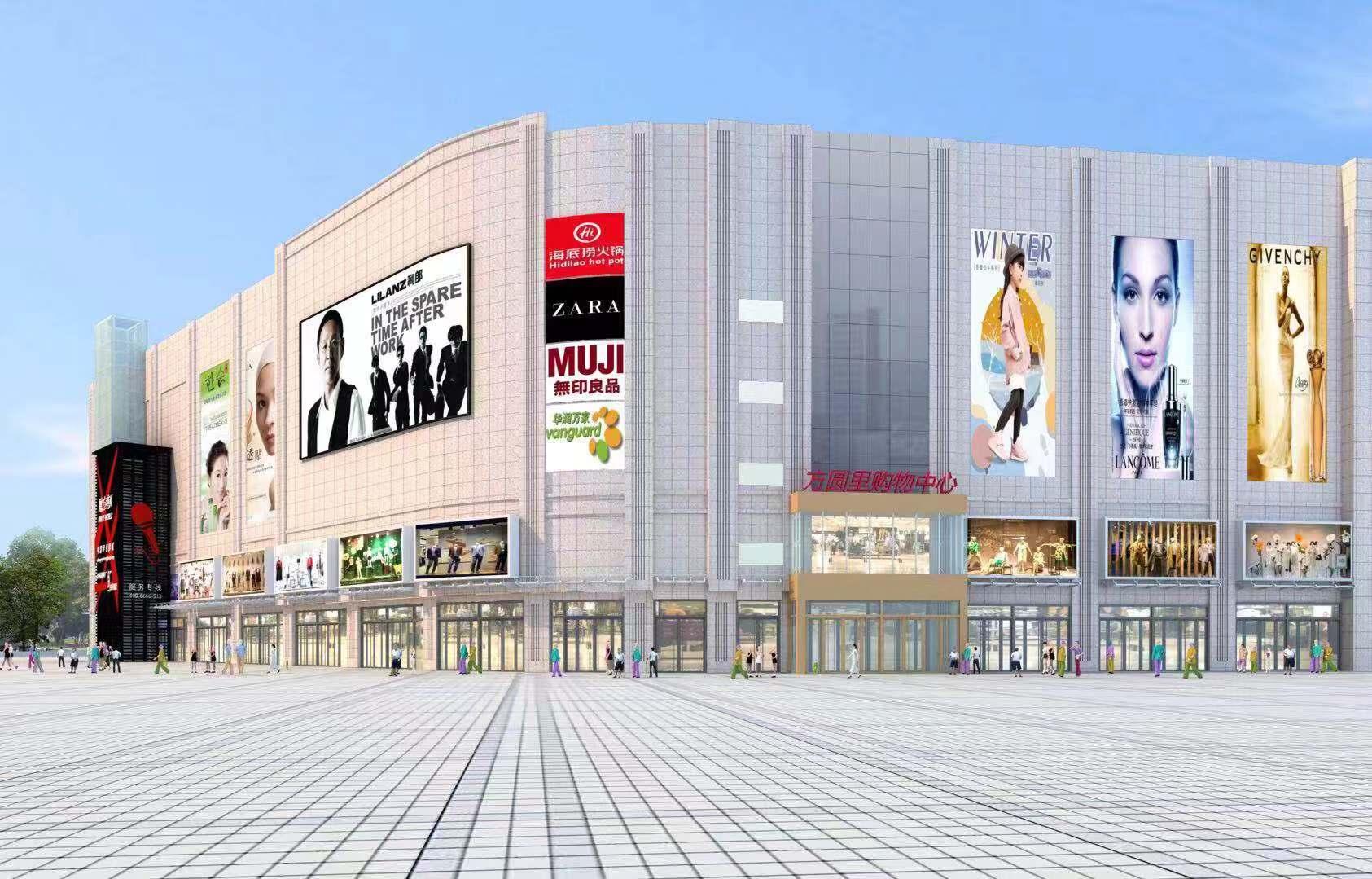 西安华夏幸福里购物广场