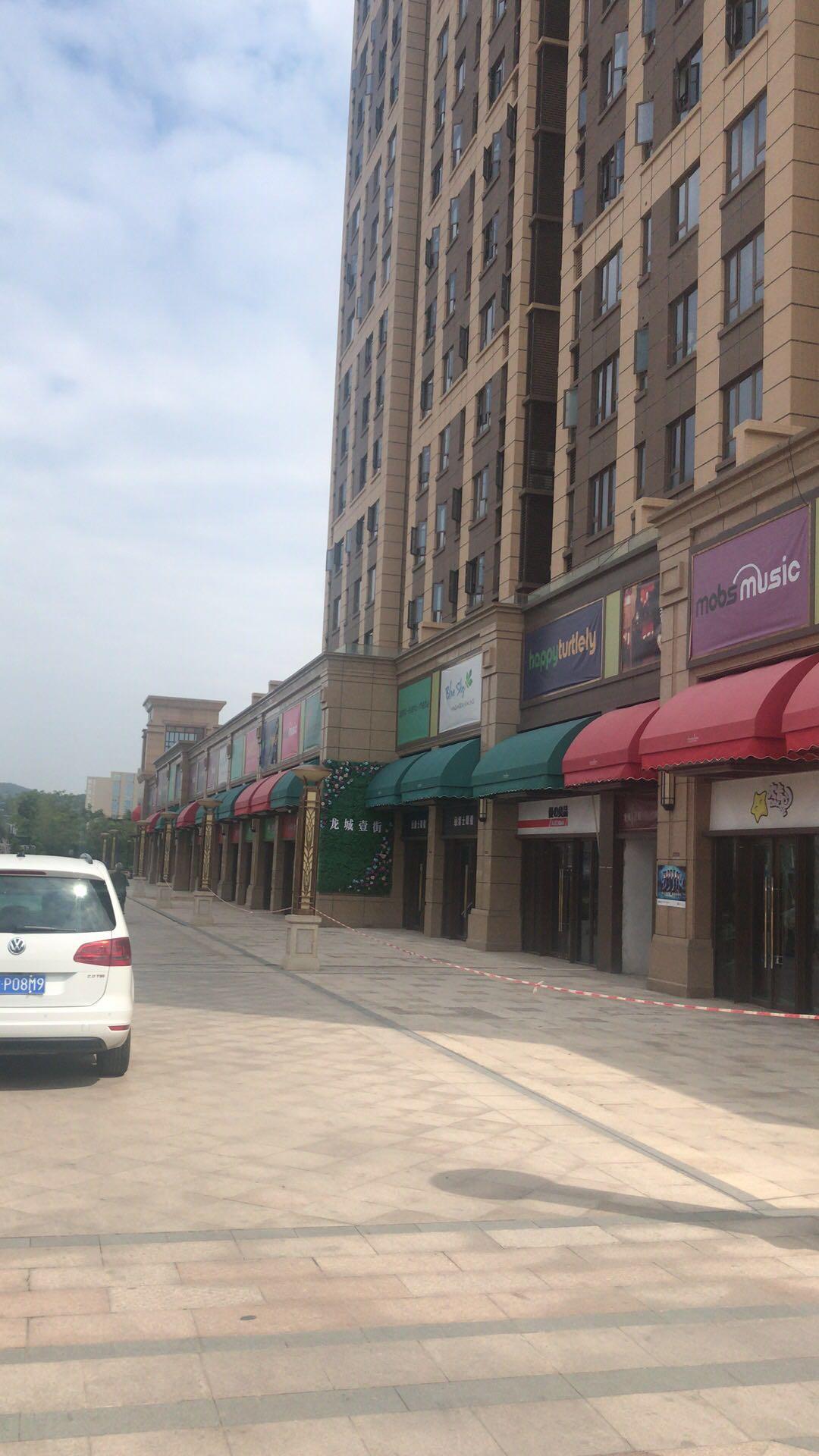 深圳龙城壹街
