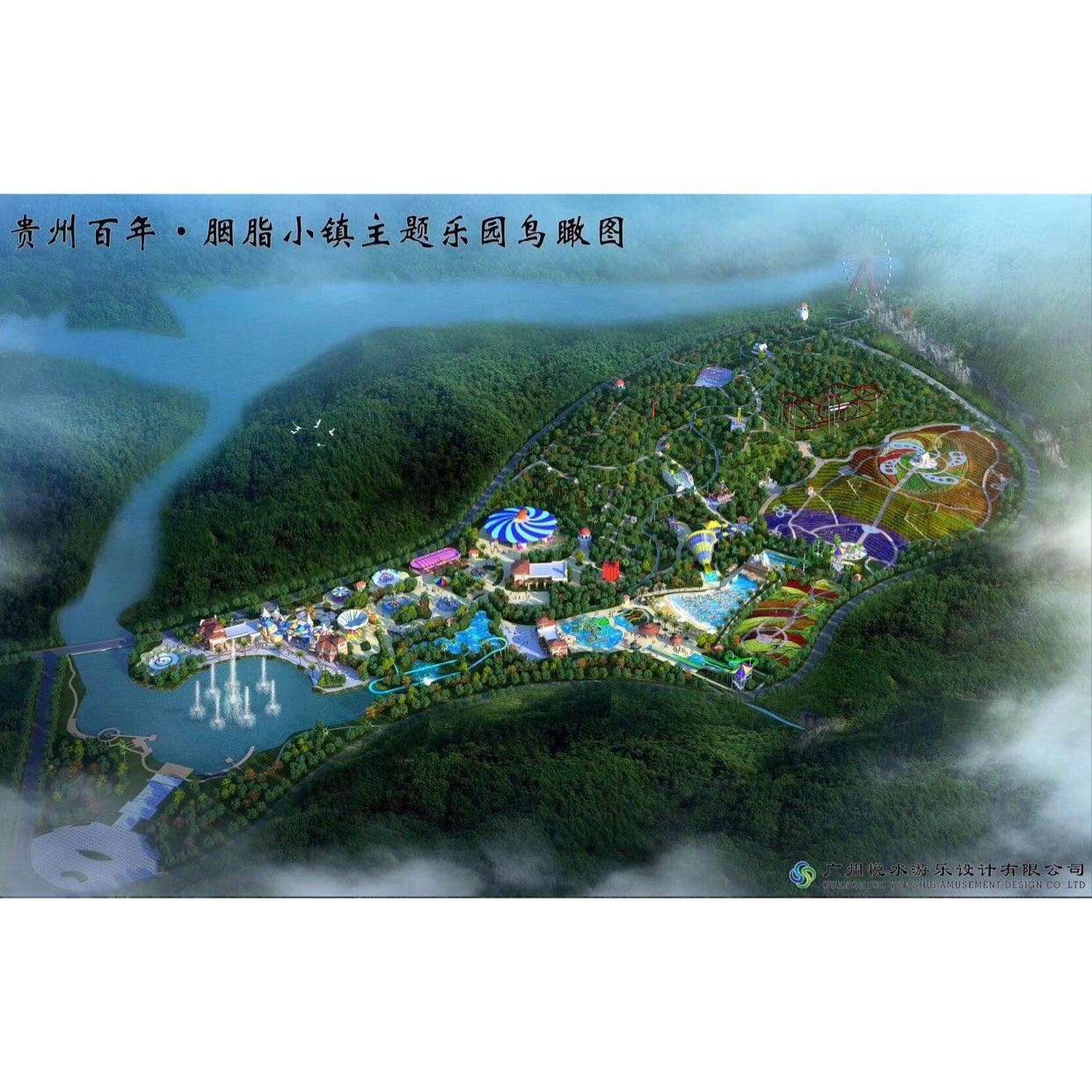 黔南百年·胭脂小镇