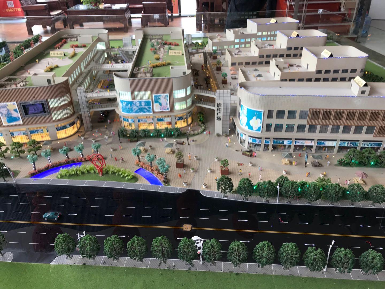 徐州怡和广场