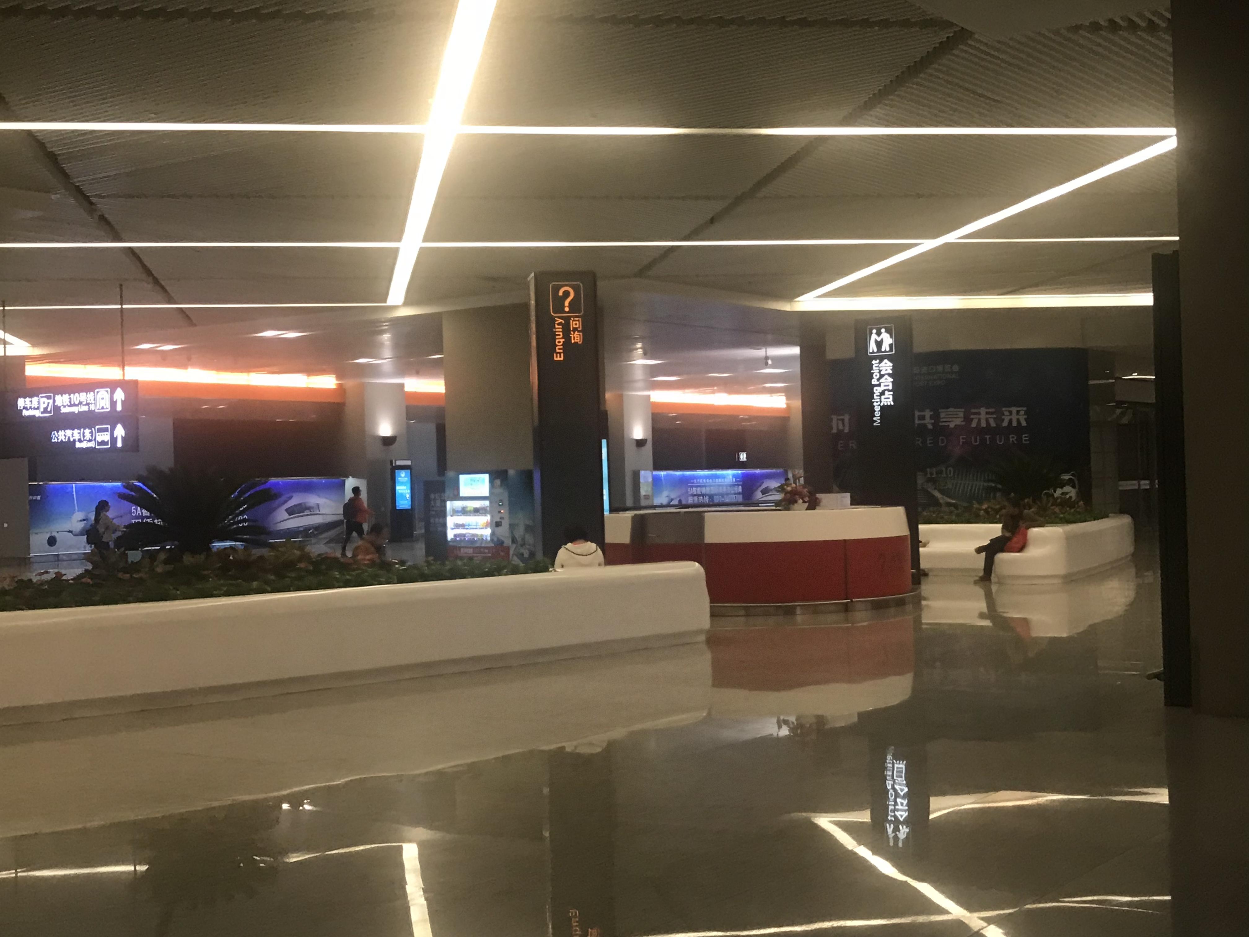 上海星耀虹桥商业中心