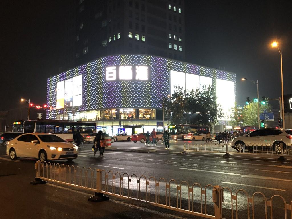 天津百脑汇科技智能广场