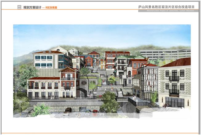 九江庐山品庐艺术街区