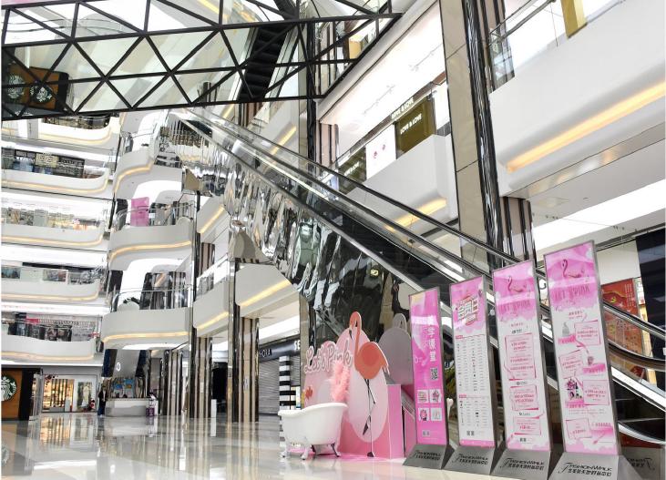 太原北美新天地时尚购物中心