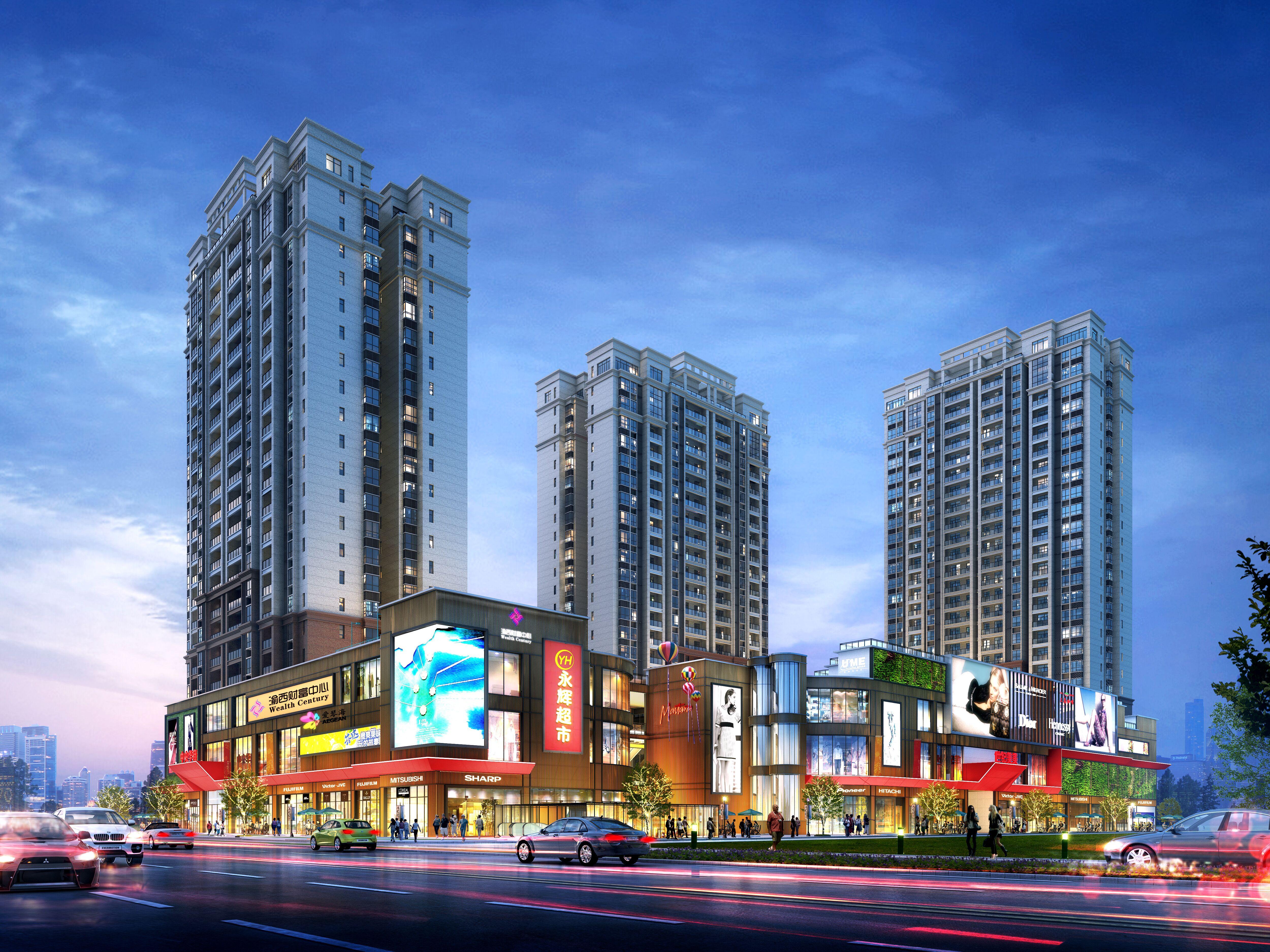 重庆渝西财富中心