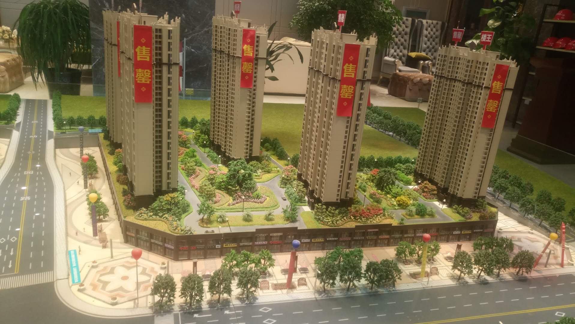 荆门红星时代广场