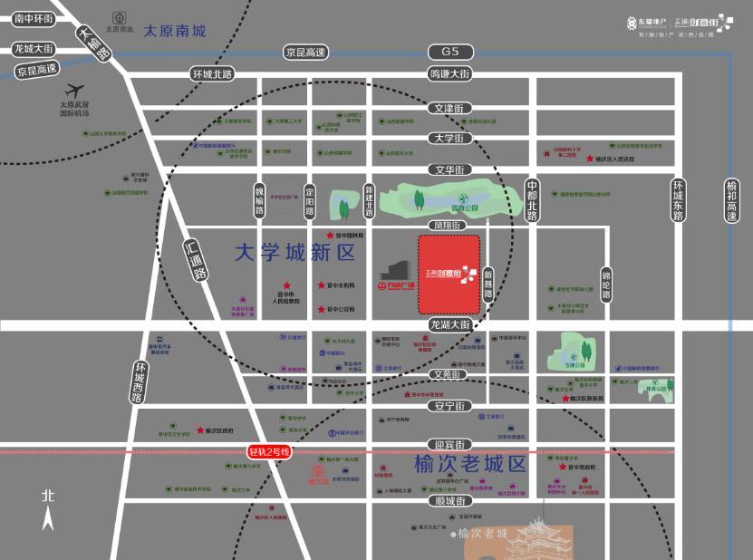 晋中东瑞创意街