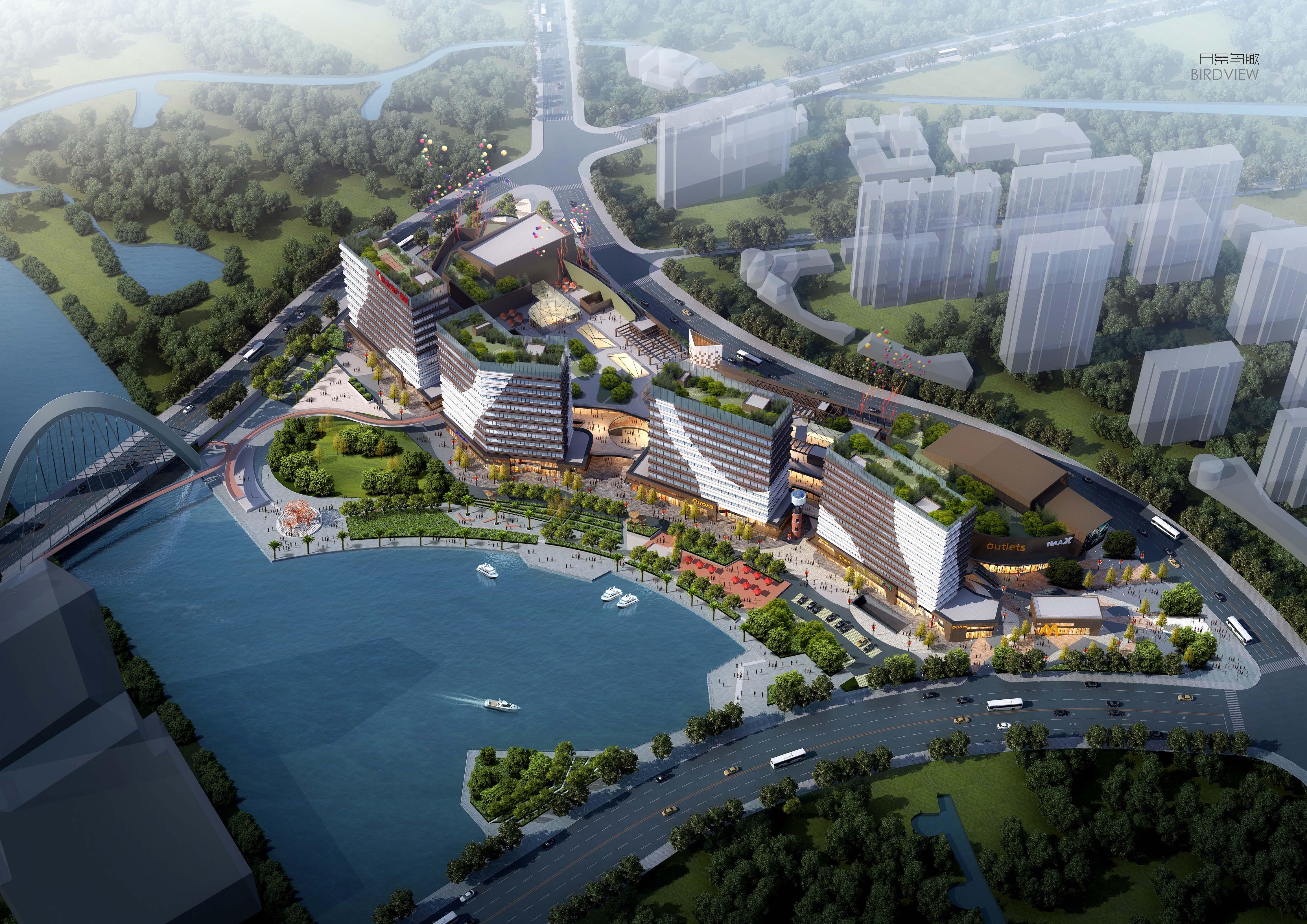 上海信业购物中心