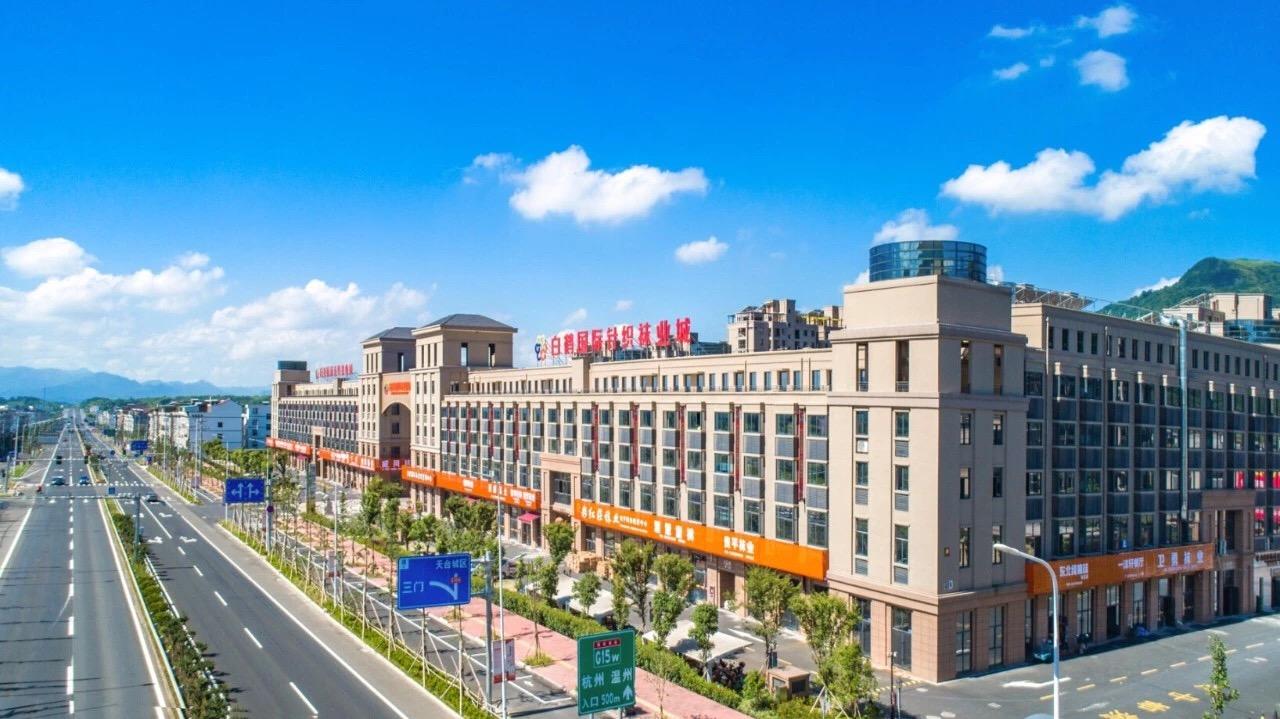 台州天台白鹤国际袜业城