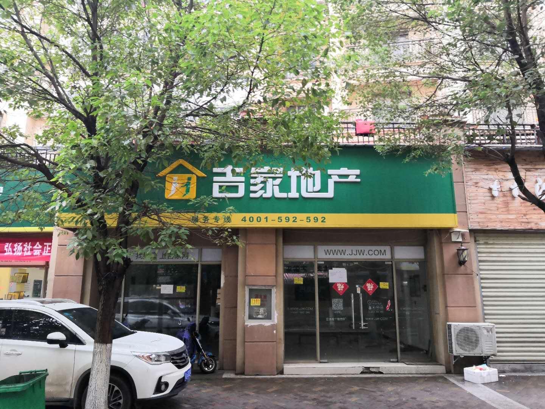 武汉南国明珠四期