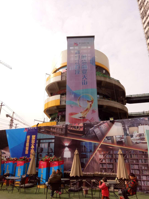 成都青白江悦荟时代广场