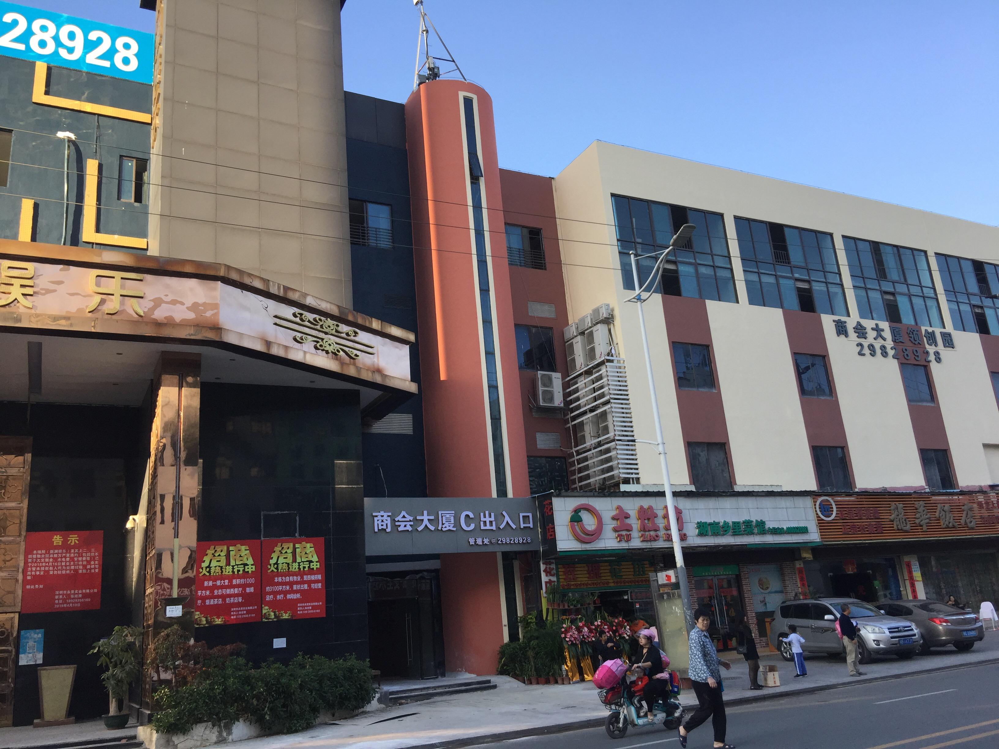 深圳民治商会大厦